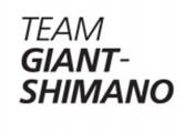 logogiantshimano