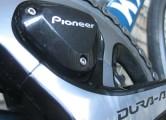 pioneer-Crank-closeup650