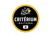 logo_saitama