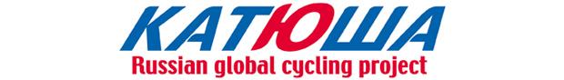 KAT14_Logo_624_317