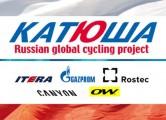 logo-katusha15