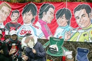 Utsunomiya - wielrennen - cycling - radsport - cyclisme - Japan Cup 2009 - sfeer illustratie - foto Makoto Ayano/Cor Vos ©2009