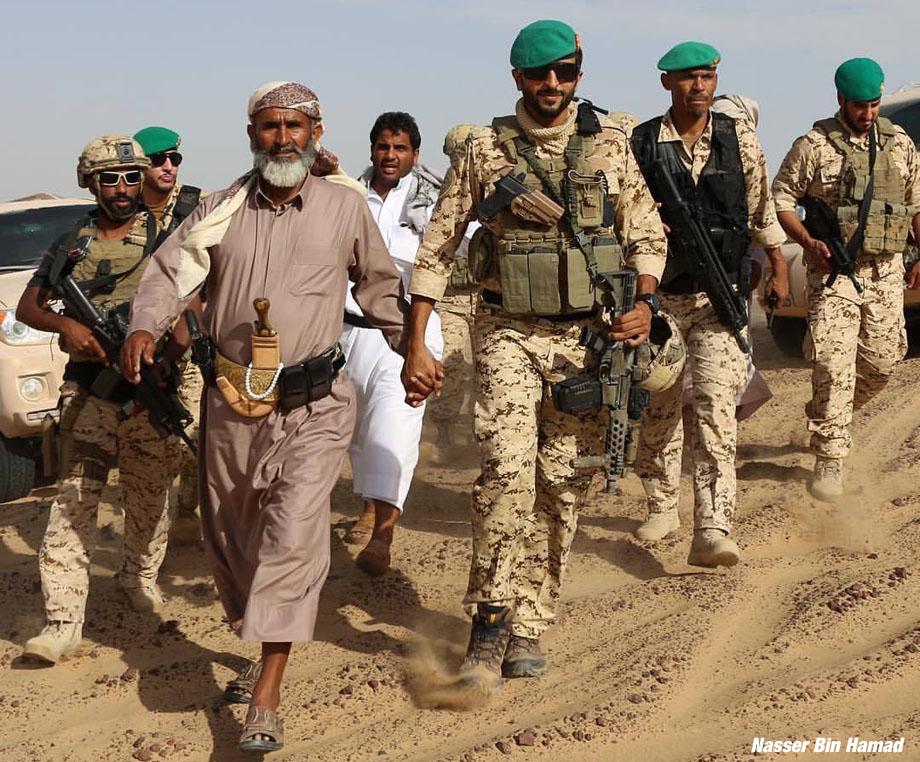 nasser-bin-hamad-army-920