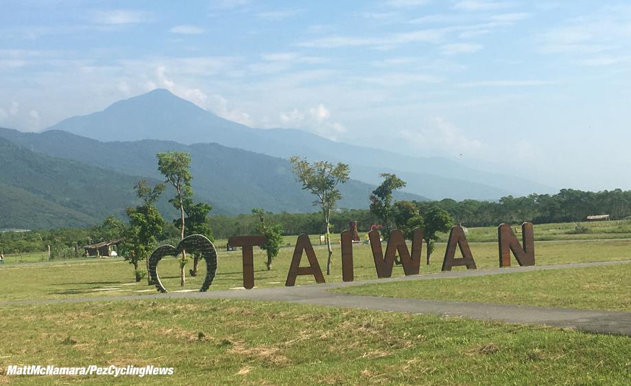 formosa16mm-taiwan-920