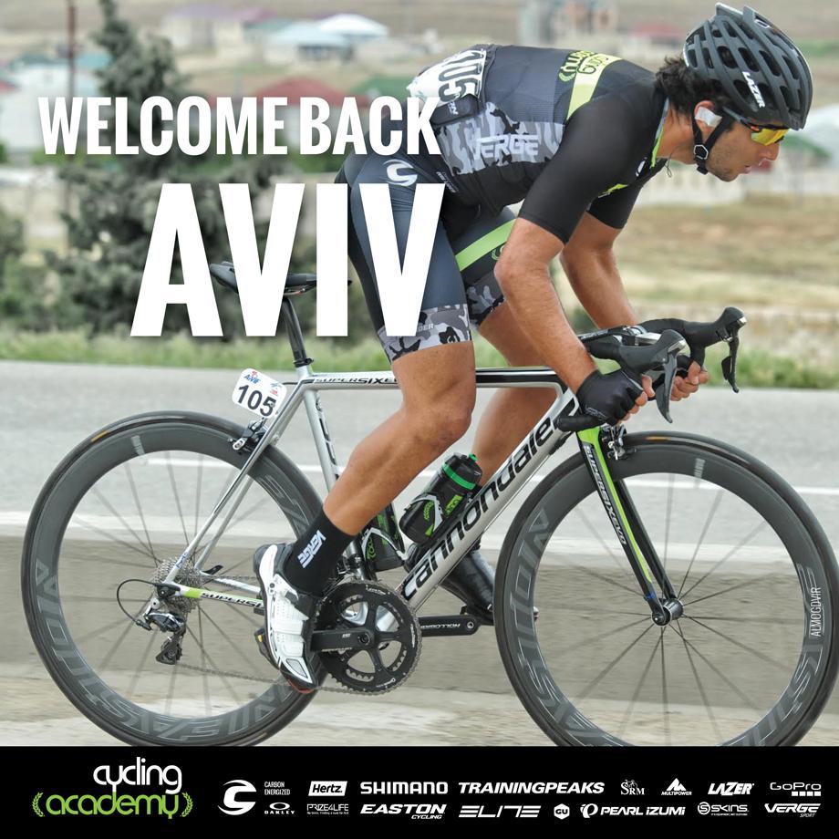 cycling-academy-aviv-920