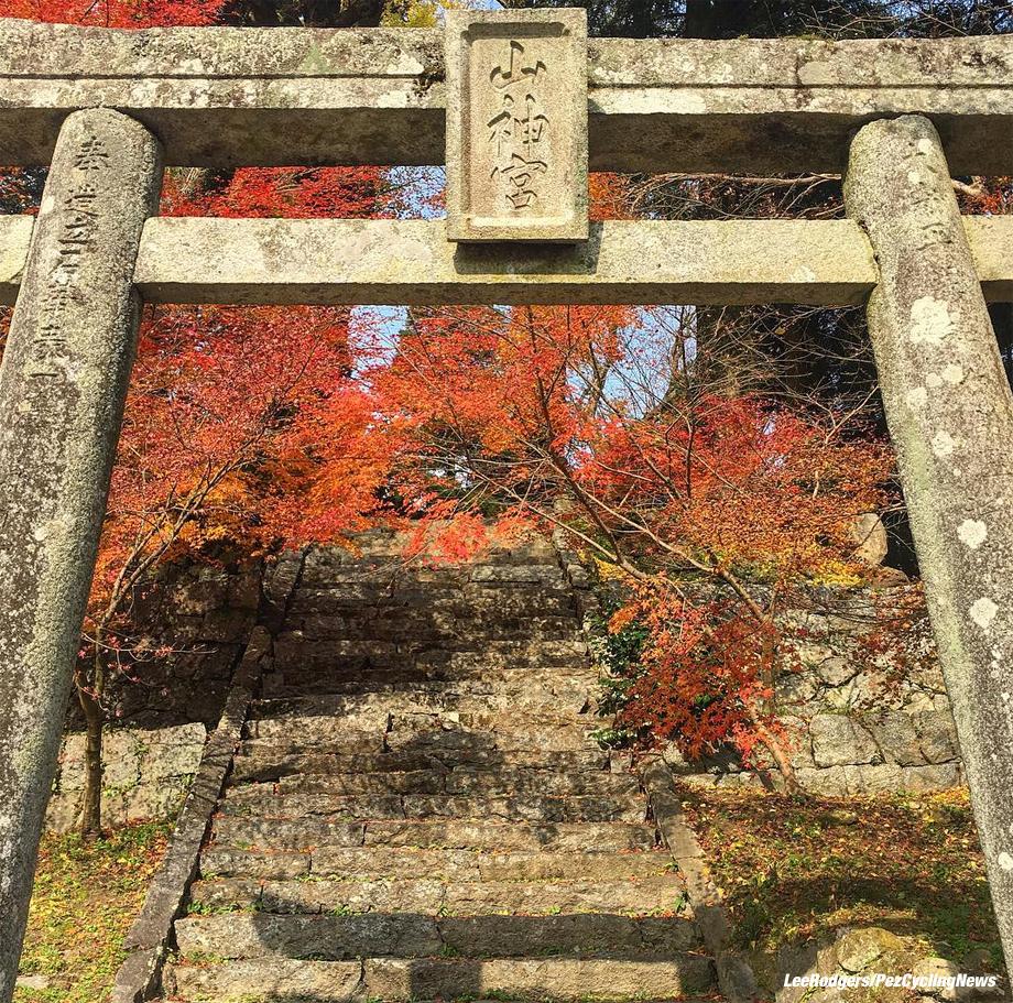 japan16lr-arch-920