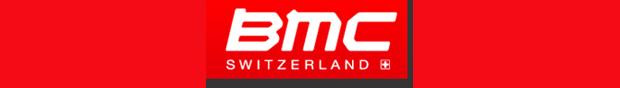 header_BMC