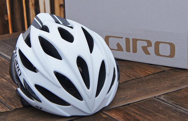 Giro Savant MIPS: Great Head - PezCycling News