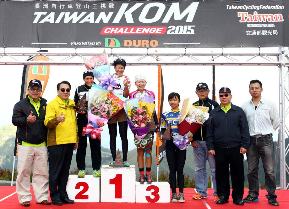 taiwankom15-women-920