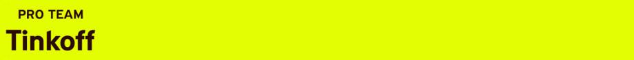 header-tinkoff16-920