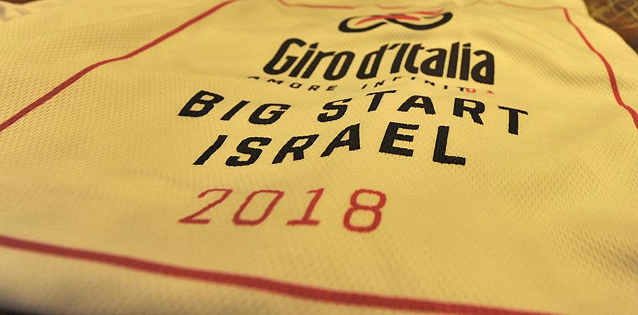 Jeruzalem - Israel - wielrennen - cycling - cyclisme - radsport -  illustration - sfeer - illustratie   pictured during presentation Giro D'Italia 2018 in Jeruzalem, Israel  - photo Brian Hodes/Cor Vos © 2017 ***USA OUT***