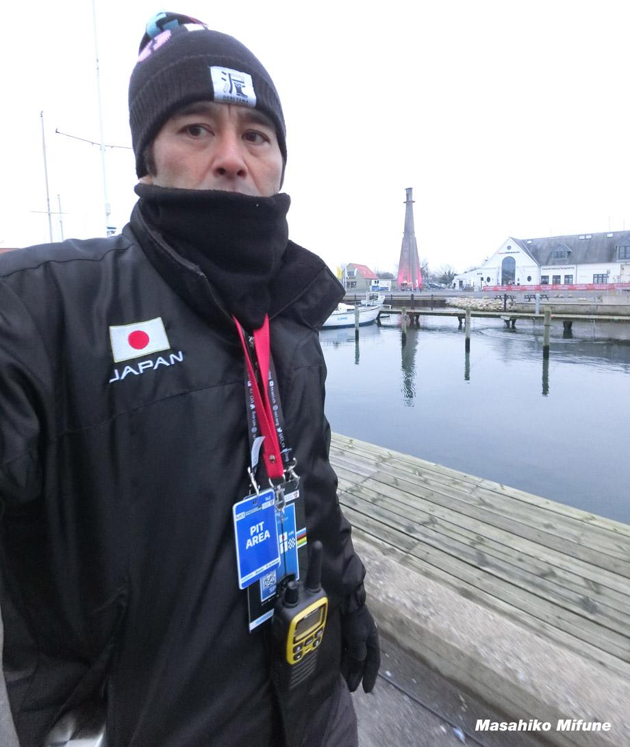 Masahiko Mifune